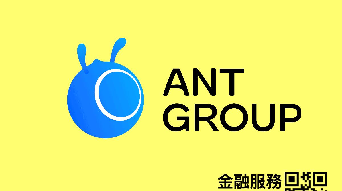 Chaque nouveau service que Ant Group a ajouté à sa plate-forme l'a intégré davantage dans la vie quotidienne des consommateurs et des entreprises en Chine. Elle a vraiment conçu ses services pour résoudre des difficultés, le groupe travaillant sans cesse pour résoudre de vrais problèmes pour leurs consommateurs. Par exemple, sa plate-forme de prêt offre... […]