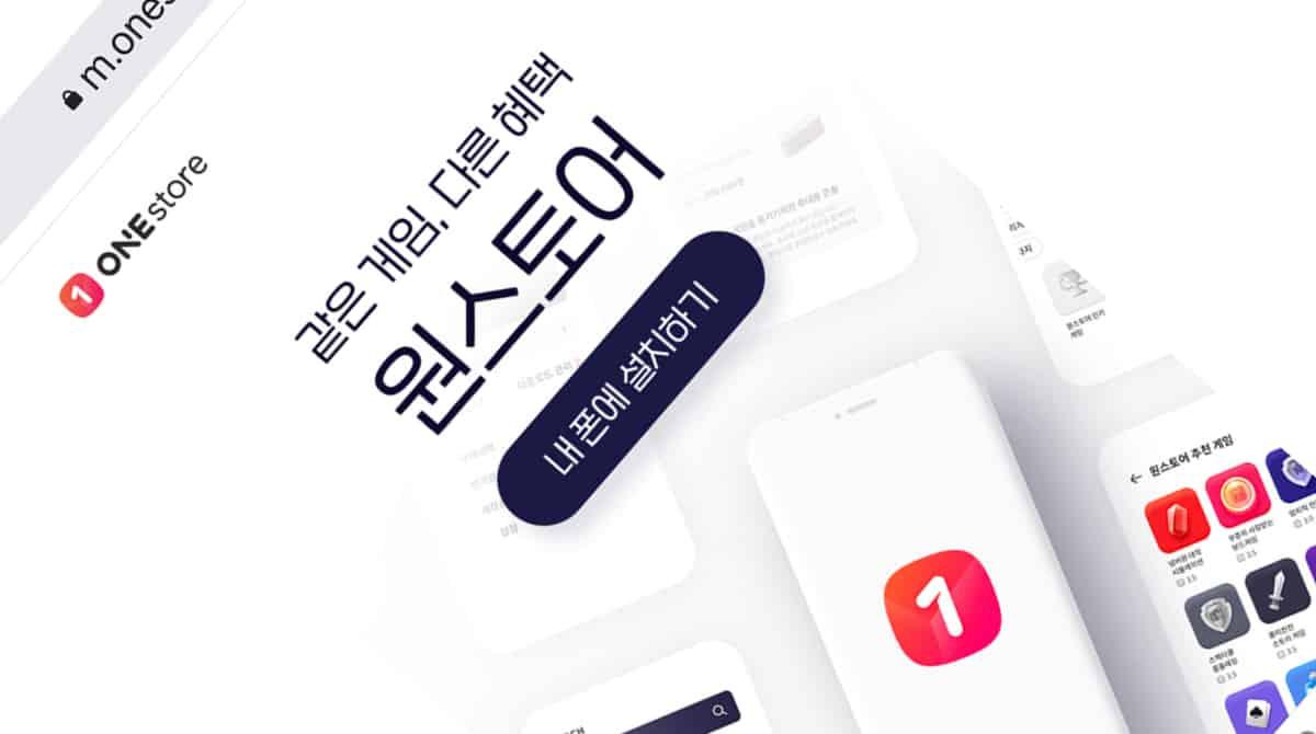 One Store a été créé en 2016 en intégrant les marchés d'applications mobiles de SKT, KT et LG Uplus et Naver. Dans le cadre d'un partenariat, les trois opérateurs de téléphonie mobile offrent une réduction d'adhésion de 10 % à leurs abonnés pour aller sur le store d'application pour les smartphones Android et autres appareils... […]